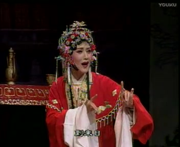 【越剧】《碧玉簪-女儿是娘亲生来娘亲养》单仰萍 99版图片