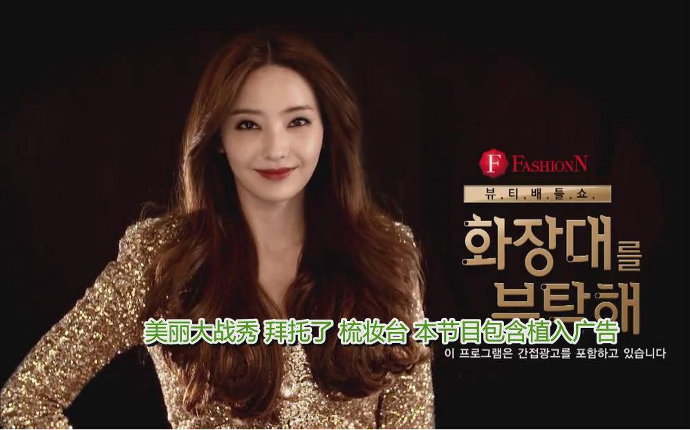 有谁知道免费的成人网_有谁知道韩国的成人综艺以及电视台的名称?_突袭网