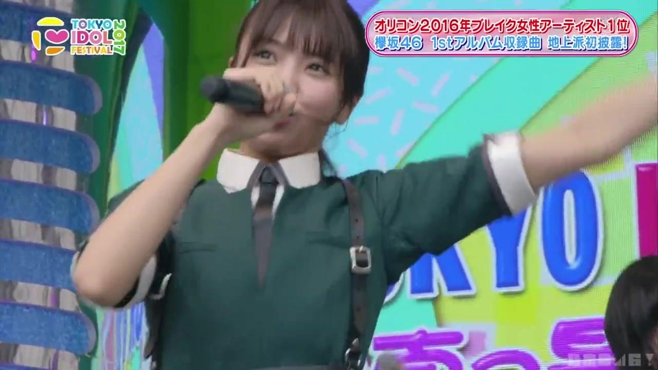 欅坂46「危なっかしい計画」live版