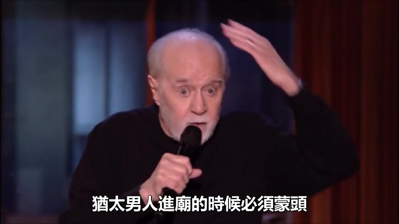 乔治卡林(georgecarlin)帽子(.onhats)[中字