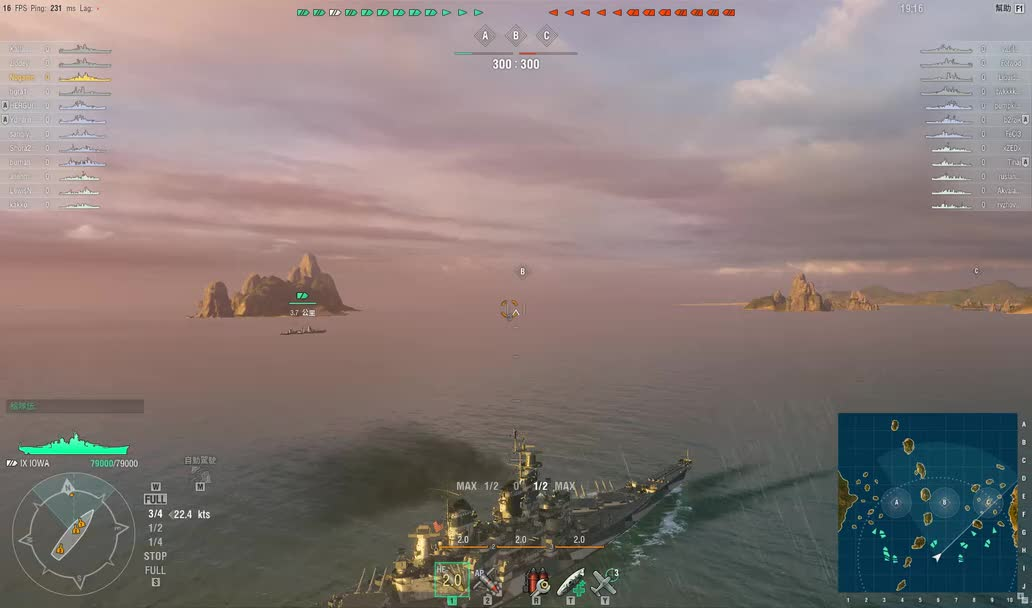战舰世界 小地图飞机