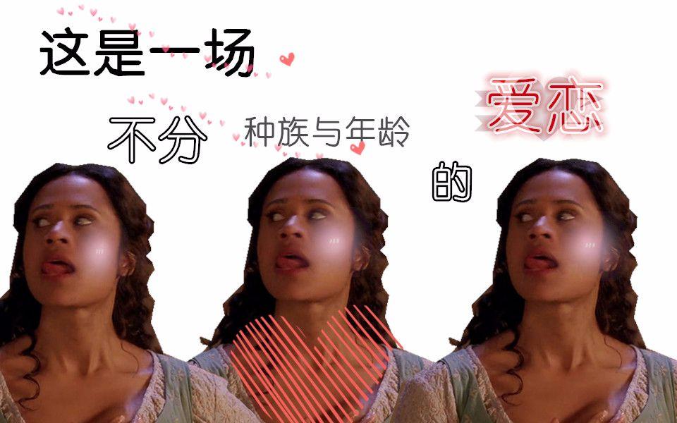 【梅林传奇】安利大家不一样的wu滚!图片