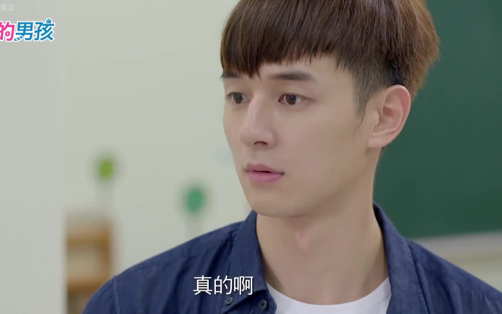 【我的男孩】06 张轩睿-安妈要和安爸离婚cut(1080p)
