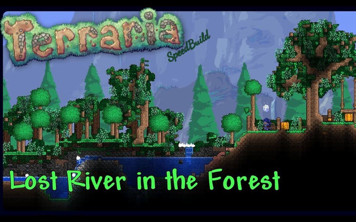 [How to Build] 迷失森林之河 建造
