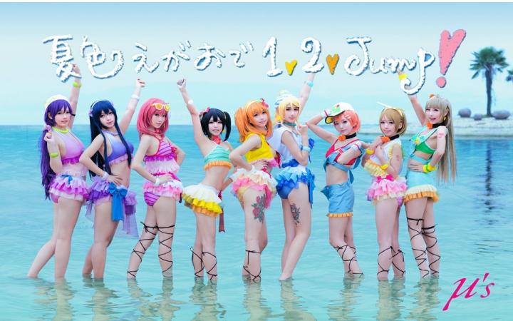 【LOVE LIVE!】波利花菜园—《夏色微笑1、2、Jump》