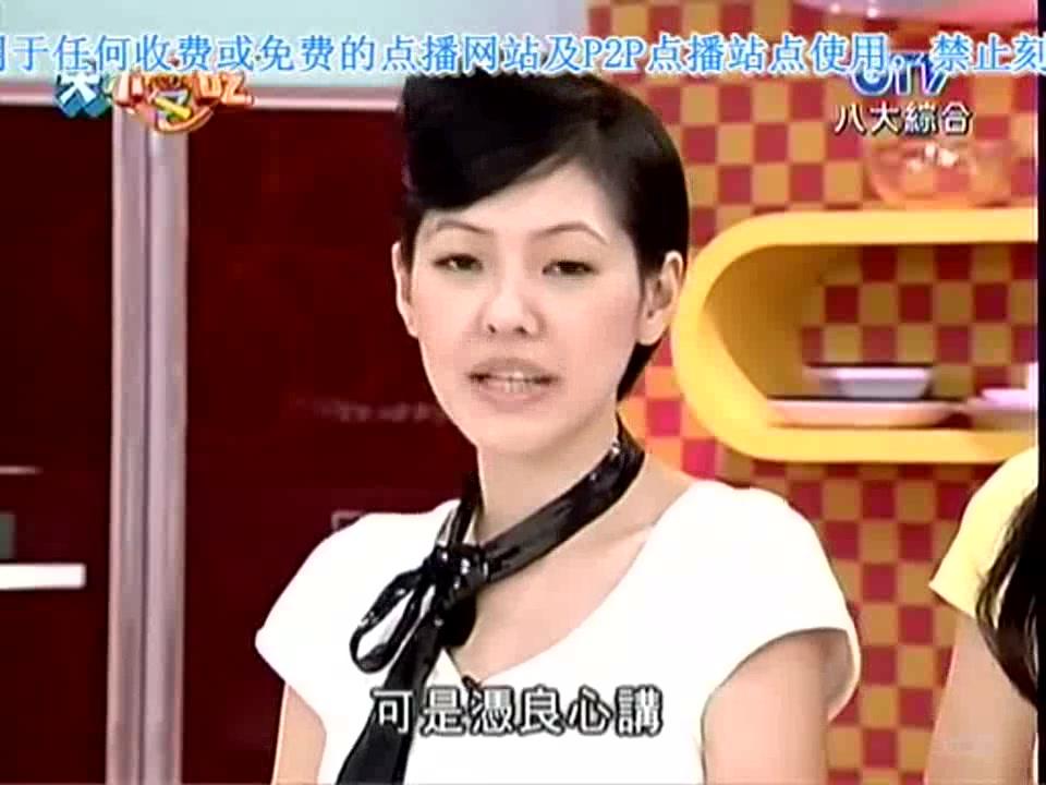 2007.06.14大小爱吃-八大