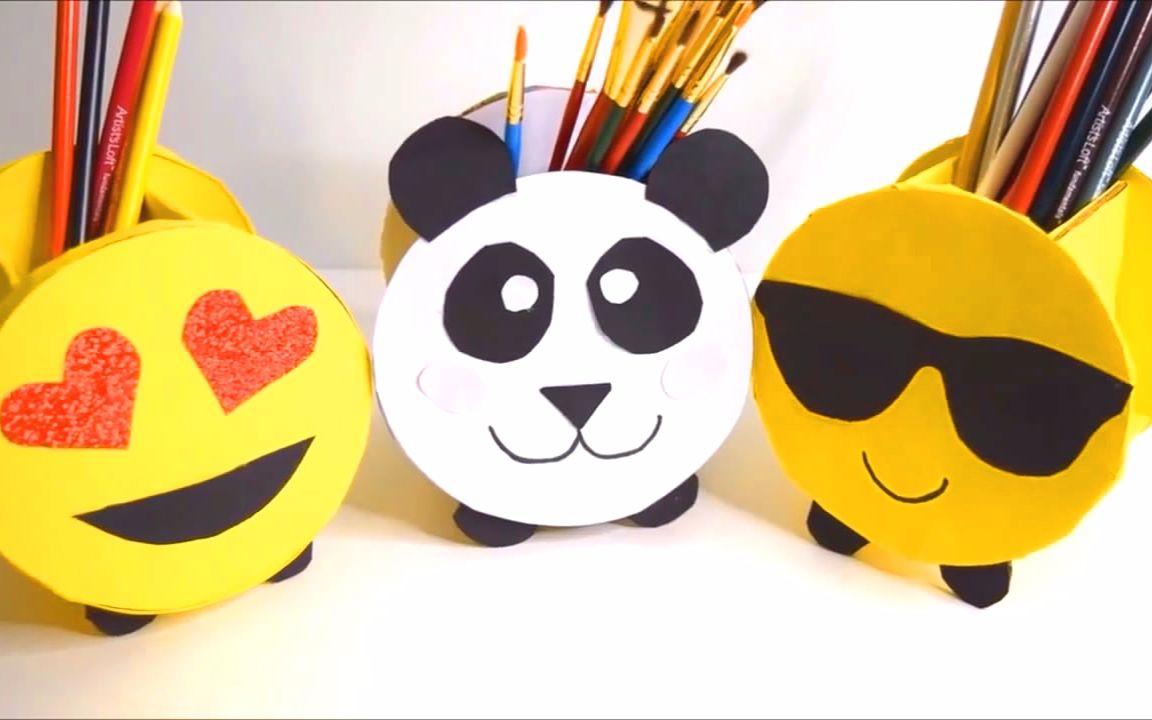 创意手工diy,用纸板制作笔筒的方法,简单又实用!图片