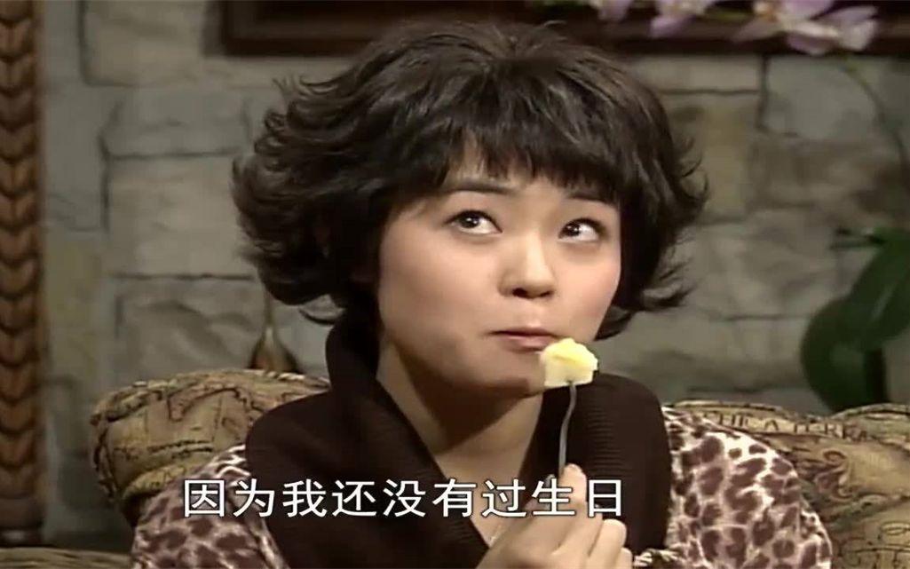 【人鱼小姐】雅俐瑛蜜月回来,迎春都心疼,没有娘家帮她准备回礼菜