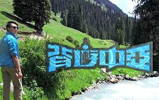 【TVB】背游中亚【粤语中字合集】更新EP07(5)