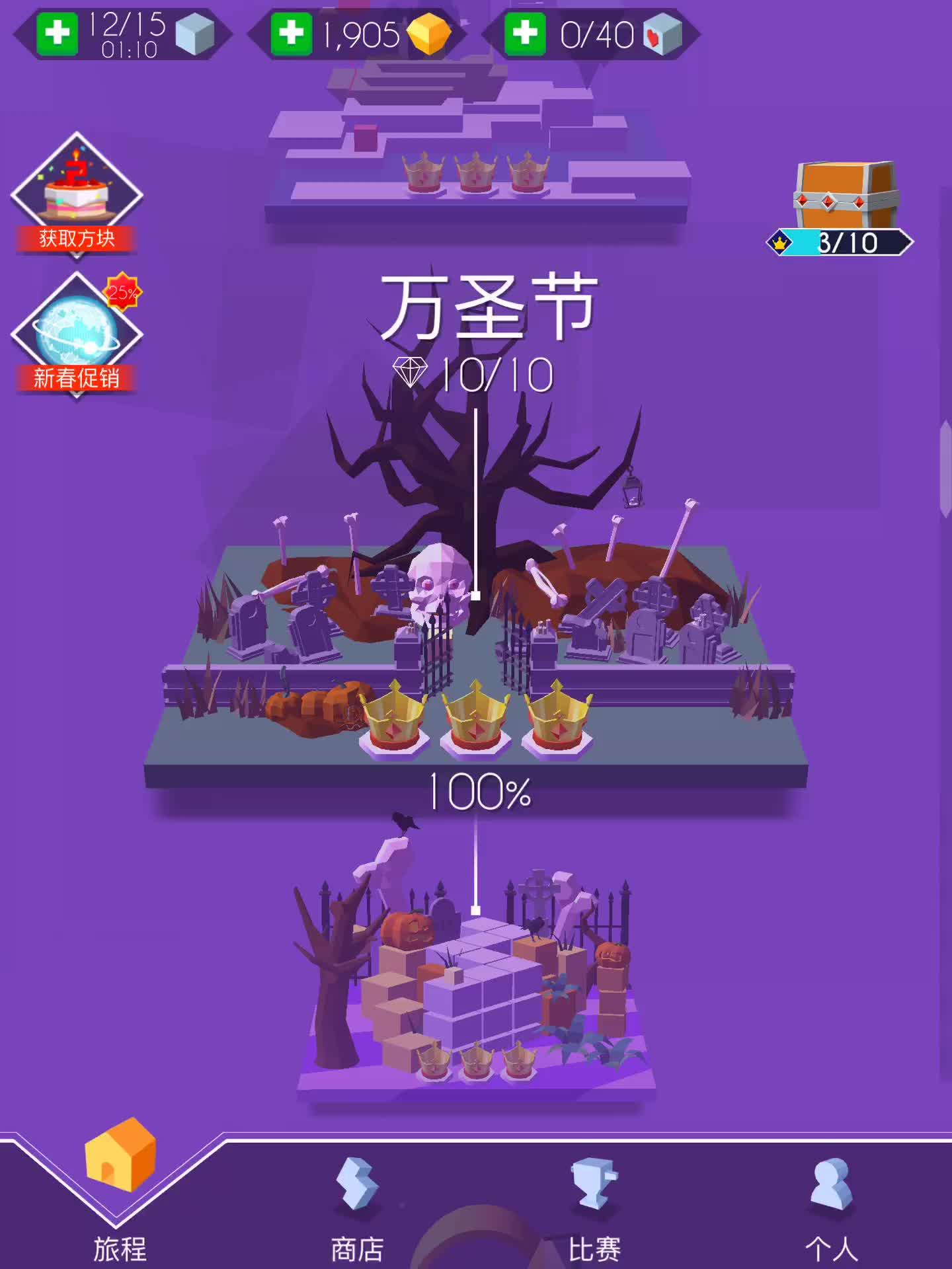 跳舞的线  魔力女巫+万圣节