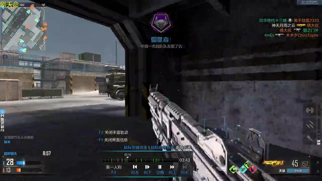 【雨云】《使命召唤ol》华东大战场,天命特辑潜艇基地