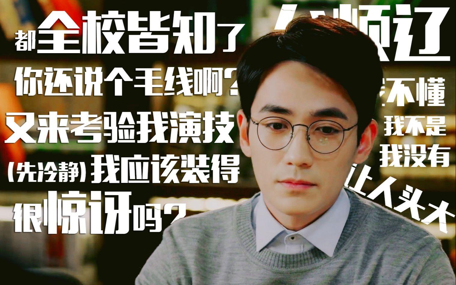 【巍澜v老师】【沈巍x章远】老师他洗浴你了!看上西安房情趣图片