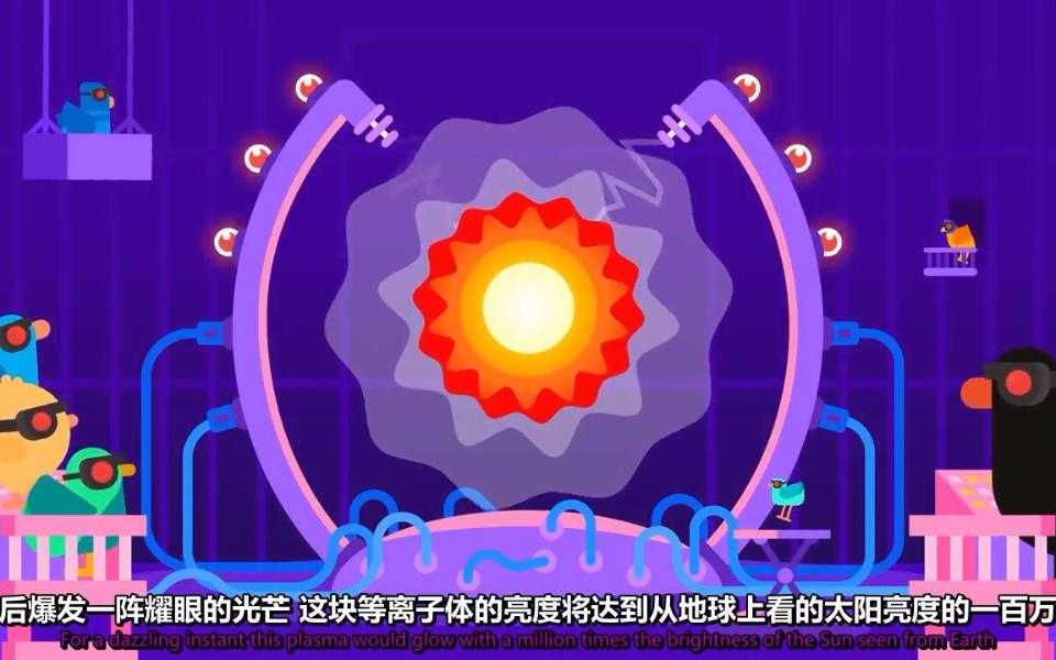 如果我们把太阳带到地球会发生什么(中英字幕)