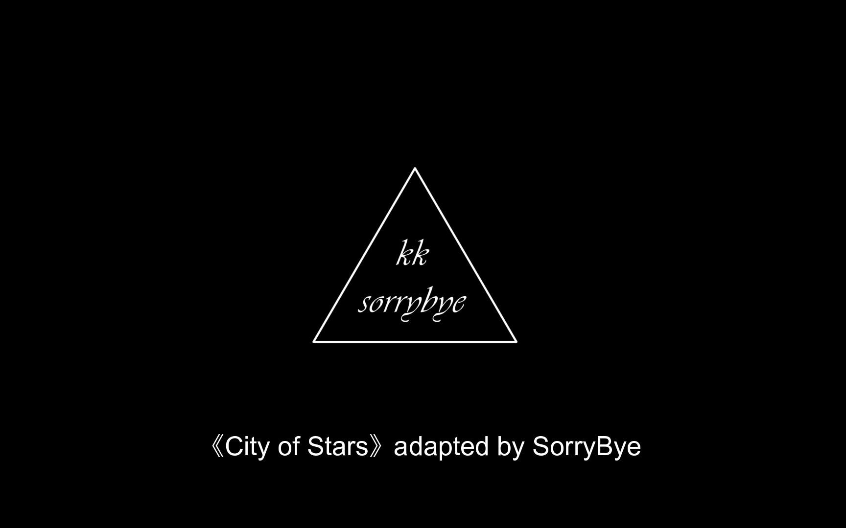 指弹吉他改编 爱乐之城主题曲《City of Stars》