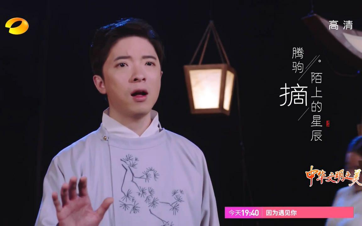 【萧忆情古风MV】拜无忧【中华文明之美】