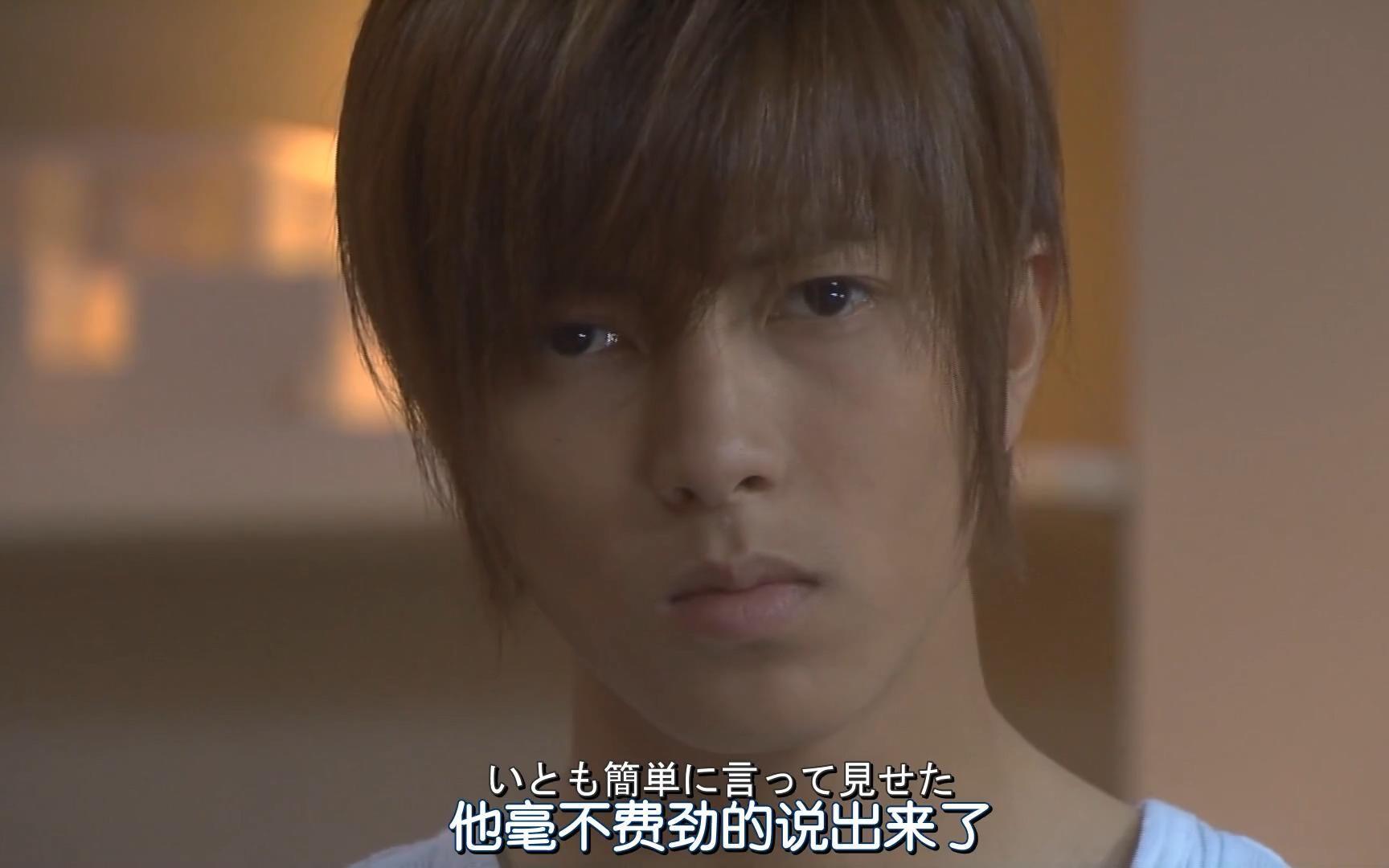 《求婚大作战》EP07-5 山下智久cut (中日字幕超清)