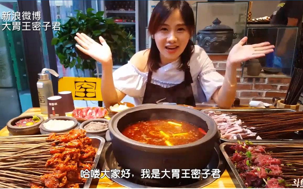 兰州大胃王密子君(486串砂锅串串)吃播美食美食吃货狂欢节全球中国图片