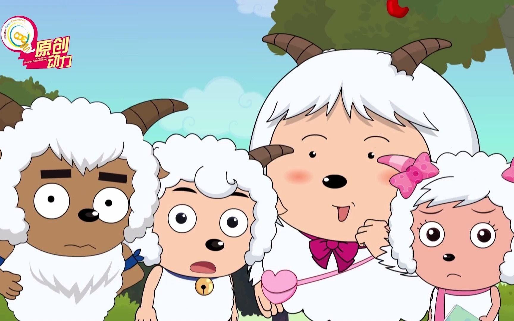 小羊们没写作业,反而一点都不慌,因为有最懒的懒羊羊垫底