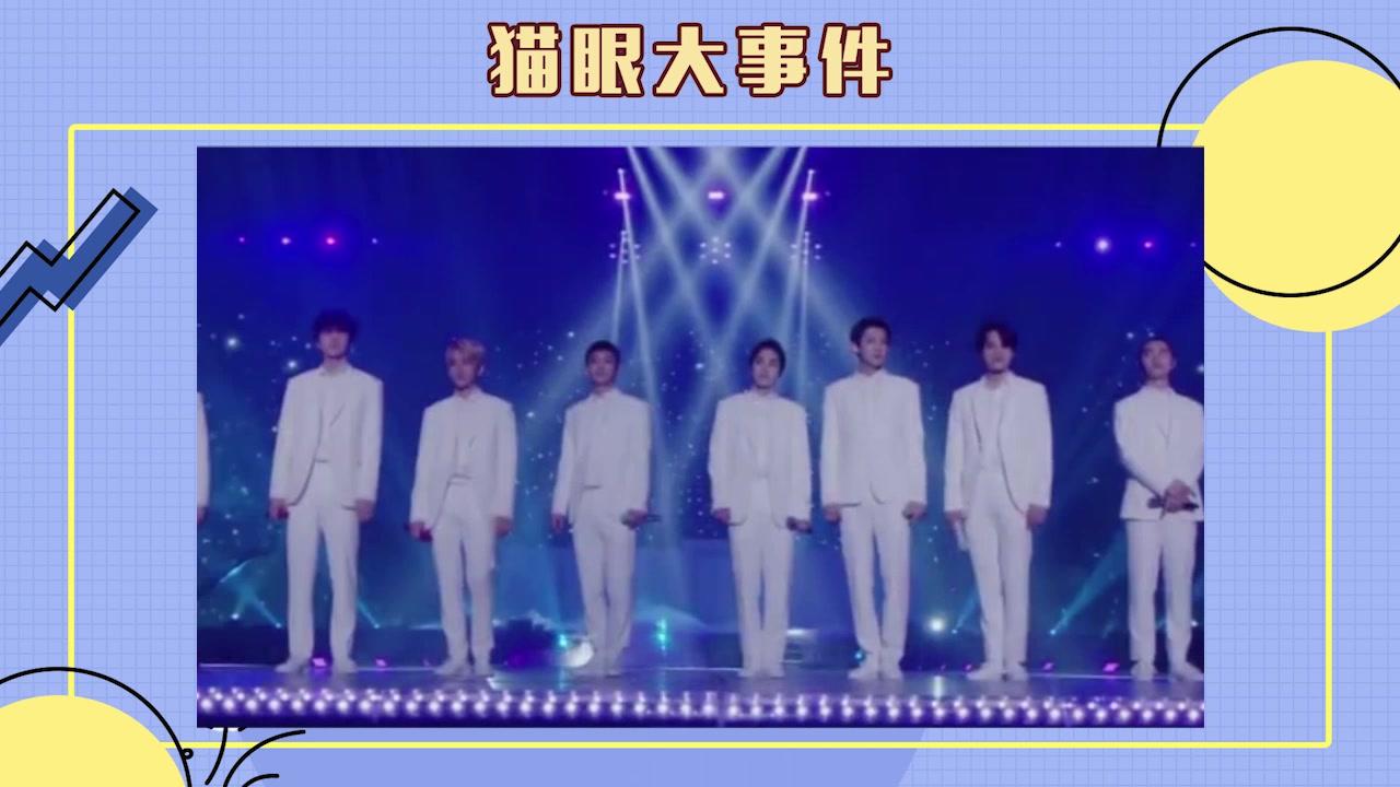 EXO成员都暻秀不续约,EXO面临解散?SM:假的!