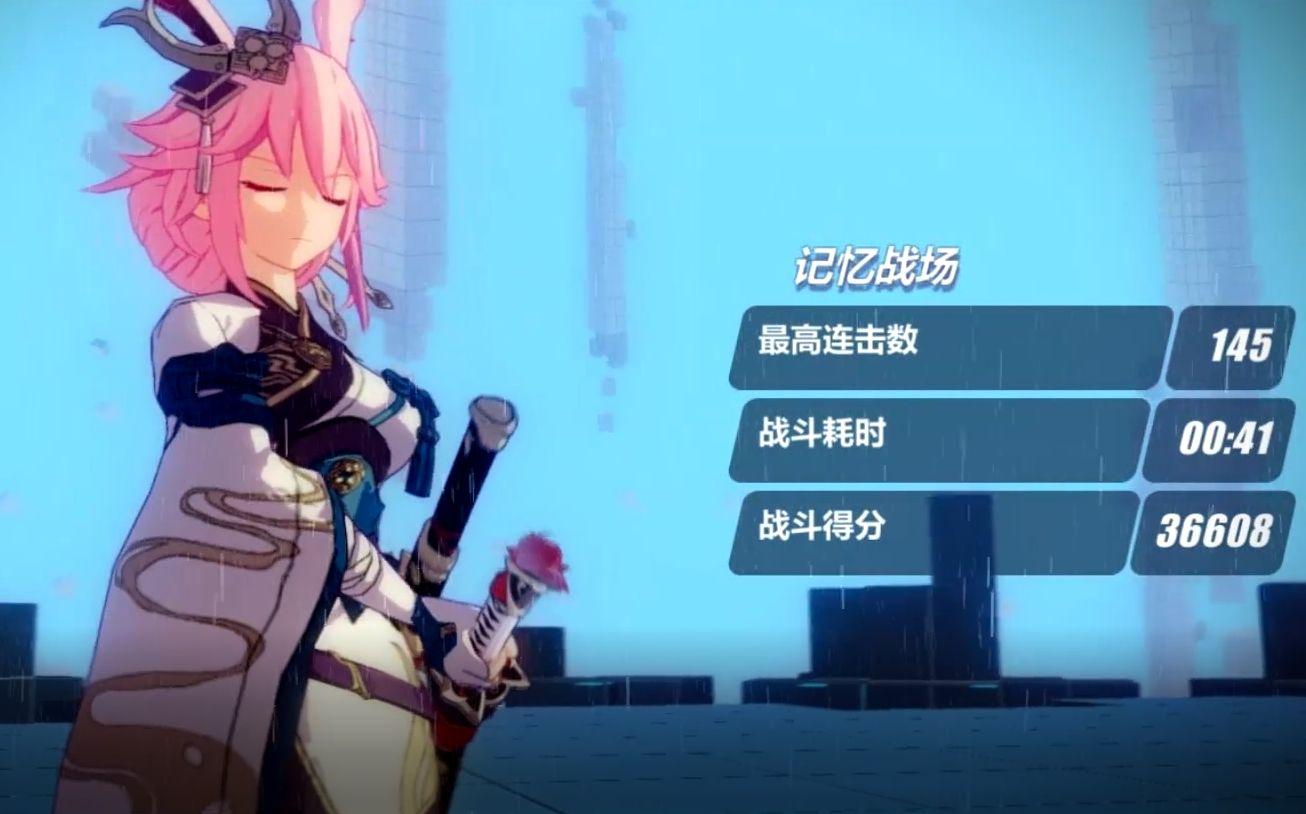 【崩坏3-极致画质解锁】当崩坏3拥有电影级的的战斗效果?真炎幸魂-36608分击杀SS阿湿波!