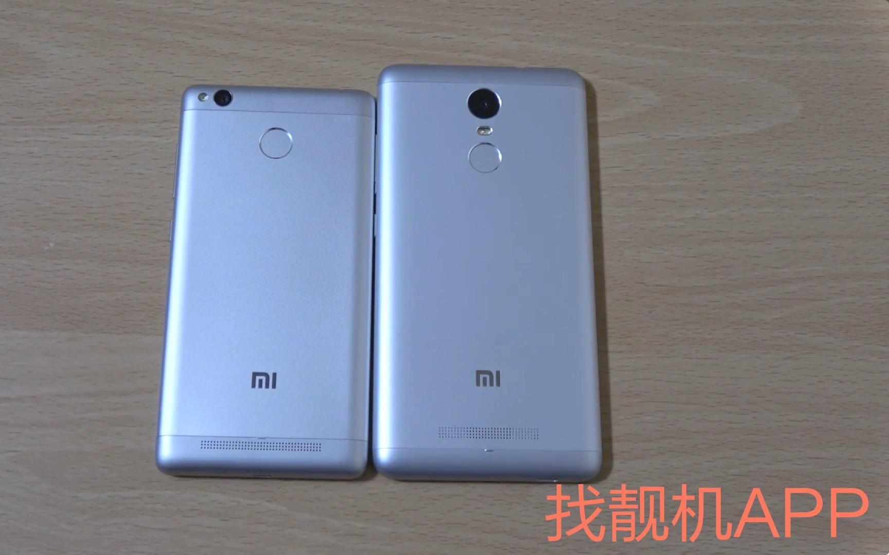红米3s与红米note3手机外挂看牌器2017app是一