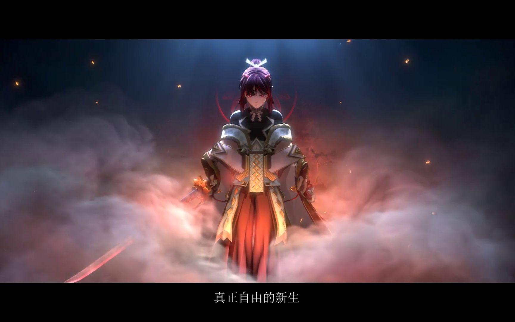 SP鬼切CG预览 NGA阴阳师