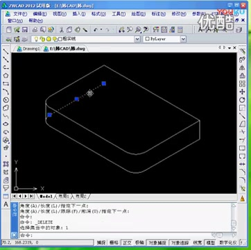 叠加组合体(中望CAD视频)_标清 机械CAD http://www.zwcad.com/product/mech.html
