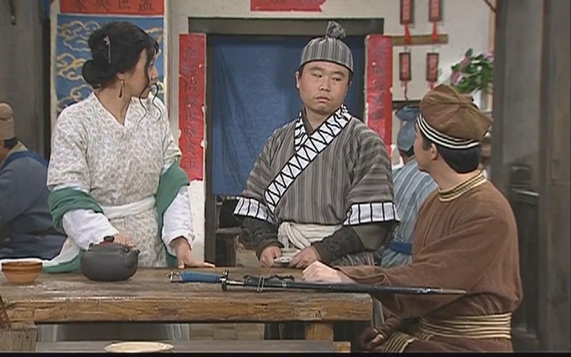 【武林外传】老白:小跑堂儿的 给我倒杯茶去_电视剧图片