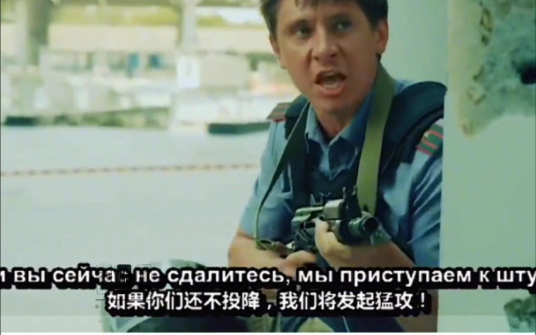 99%的人没看过俄式喜剧,结局大反转,笑哭了