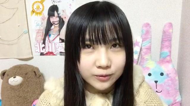 北川 愛乃(SKE48 チームS) (2018年01月14日21時45分13秒) SHOWROOM