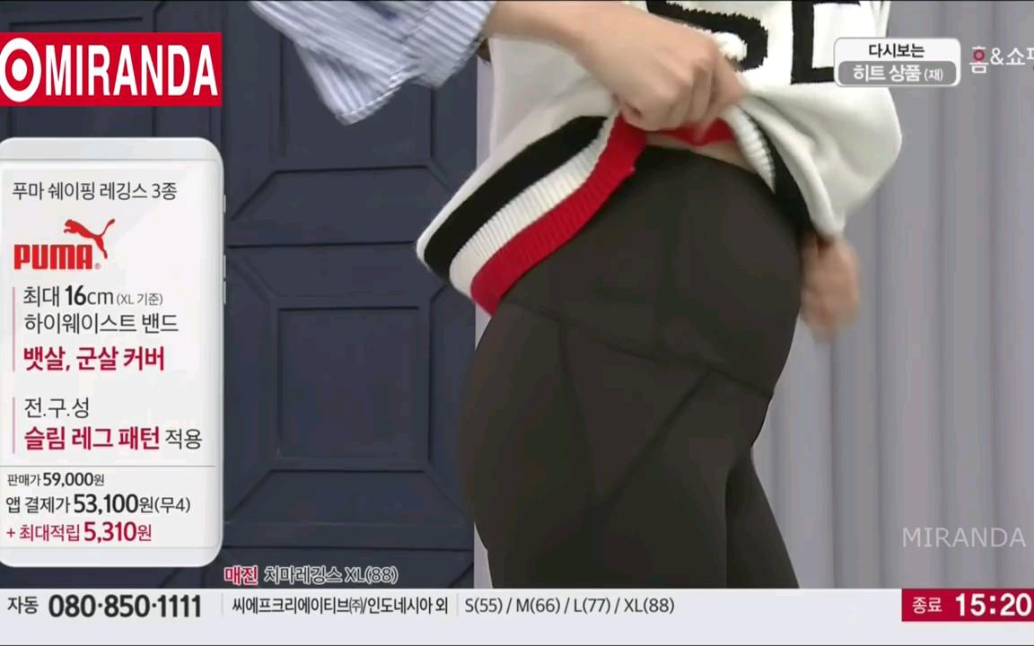内衣电视广告
