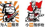 """小米自主处理器代号""""步枪"""",magic leap梦幻现实,广电公司&广电总局?「资讯100秒」"""