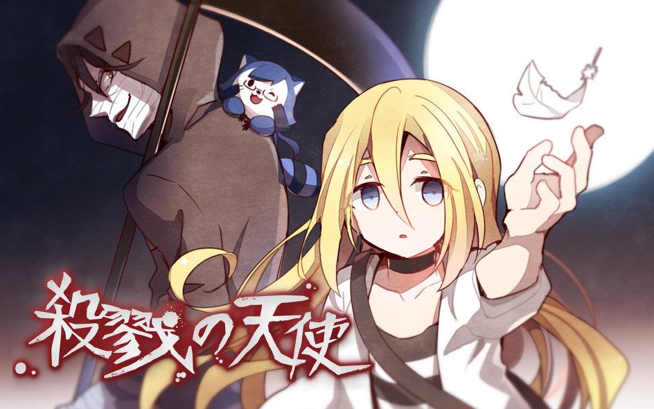 【岚少实况】杀戮天使【完结】【探索冒险】