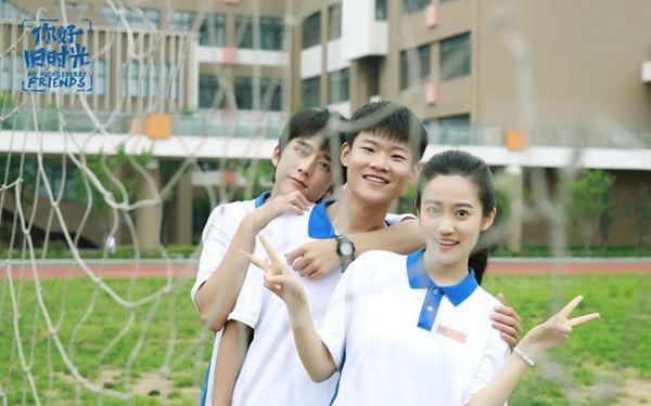 「你好旧时光」振华2013级毕业生宣传片