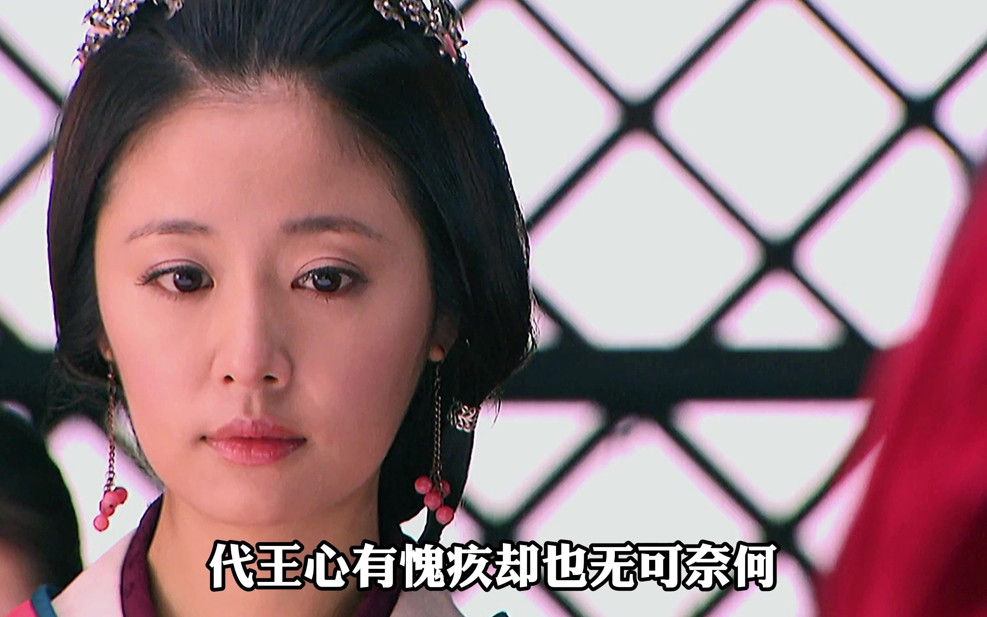 【11】机智美人得大王专宠,新婚夜,大王丢下新王后,另娶美人!