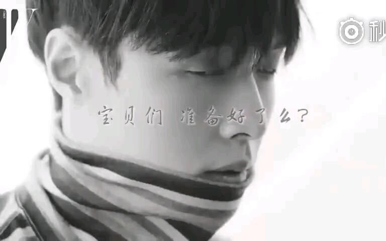 【张艺兴】补档(daiqiang2.)