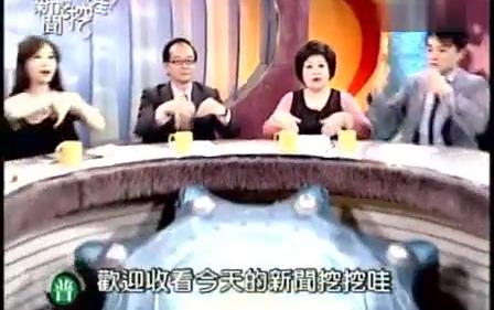 新闻挖挖哇 2013-03-07