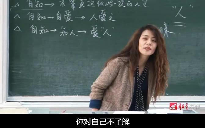 谁知道复旦大学陈果老师的博客