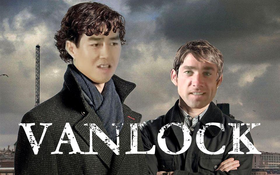 【哲学】神探VAN洛克
