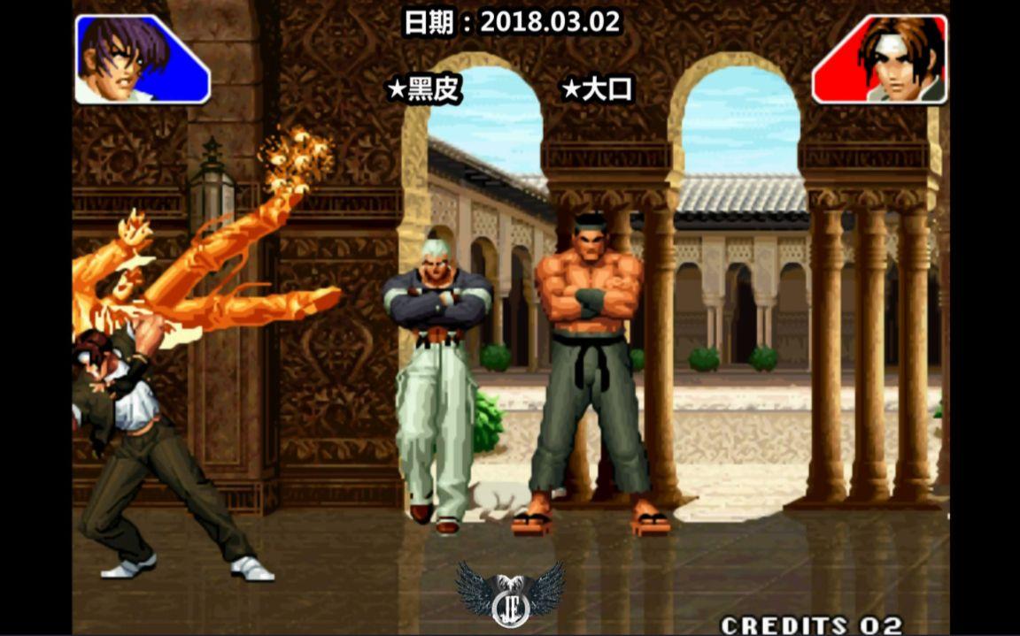 拳皇98一旦被大口的草薙京压入版边,那就相当于对对手宣判了死刑
