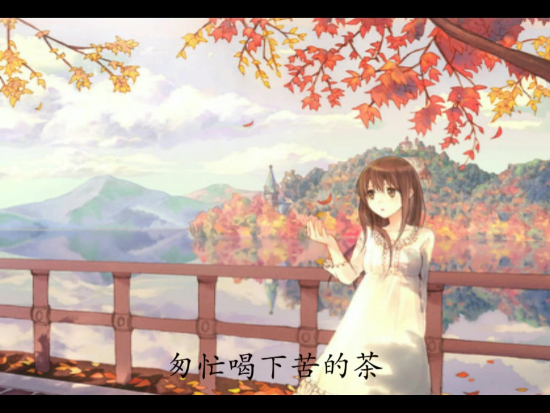 (vocaloid·utau)【星祈调教】远枫 (maple wind)【洛天依.