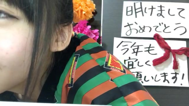 荻野 由佳(NGT48 チームNlll) (2018年01月02日22時32分24秒) SHOWROOM