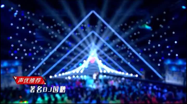 【快乐男声】+【星动亚洲】+【流行之王】+【中国梦之声】+【MIC原版中国音超】对比