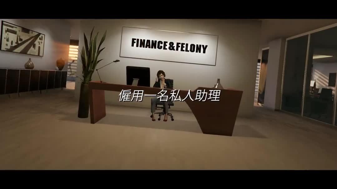 gta online:富贵险中求宣传片