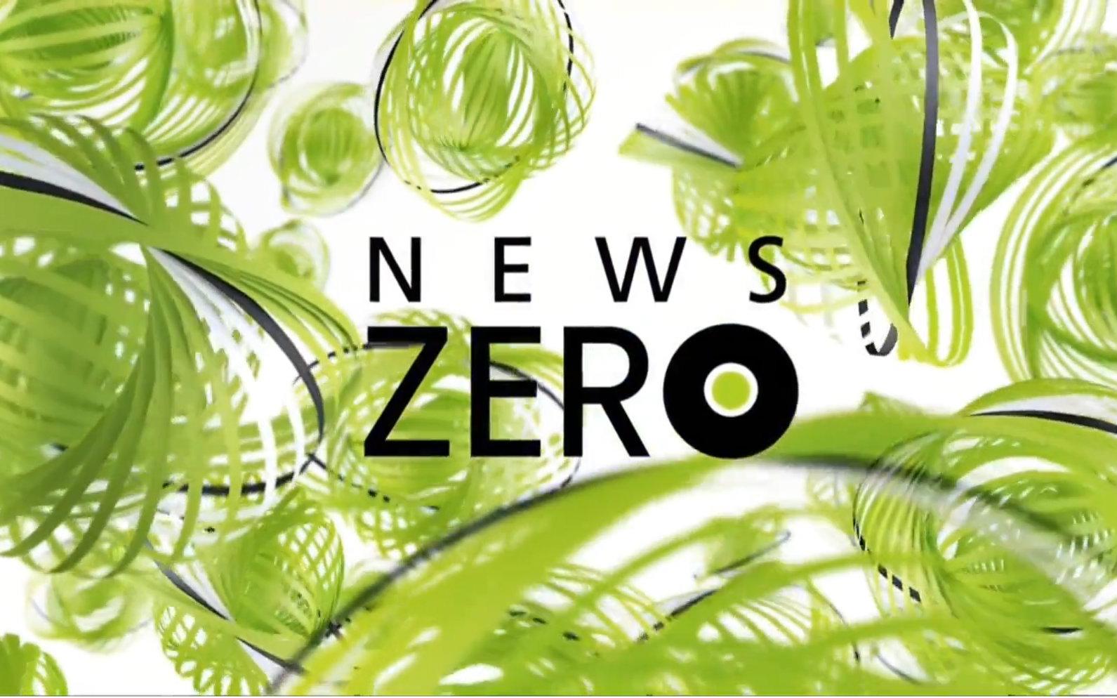http://image.sike.news.cn/uploads/2016/01/1453350692-8376.jpeg_06.20]【樱井翔】news zero(剪辑版)