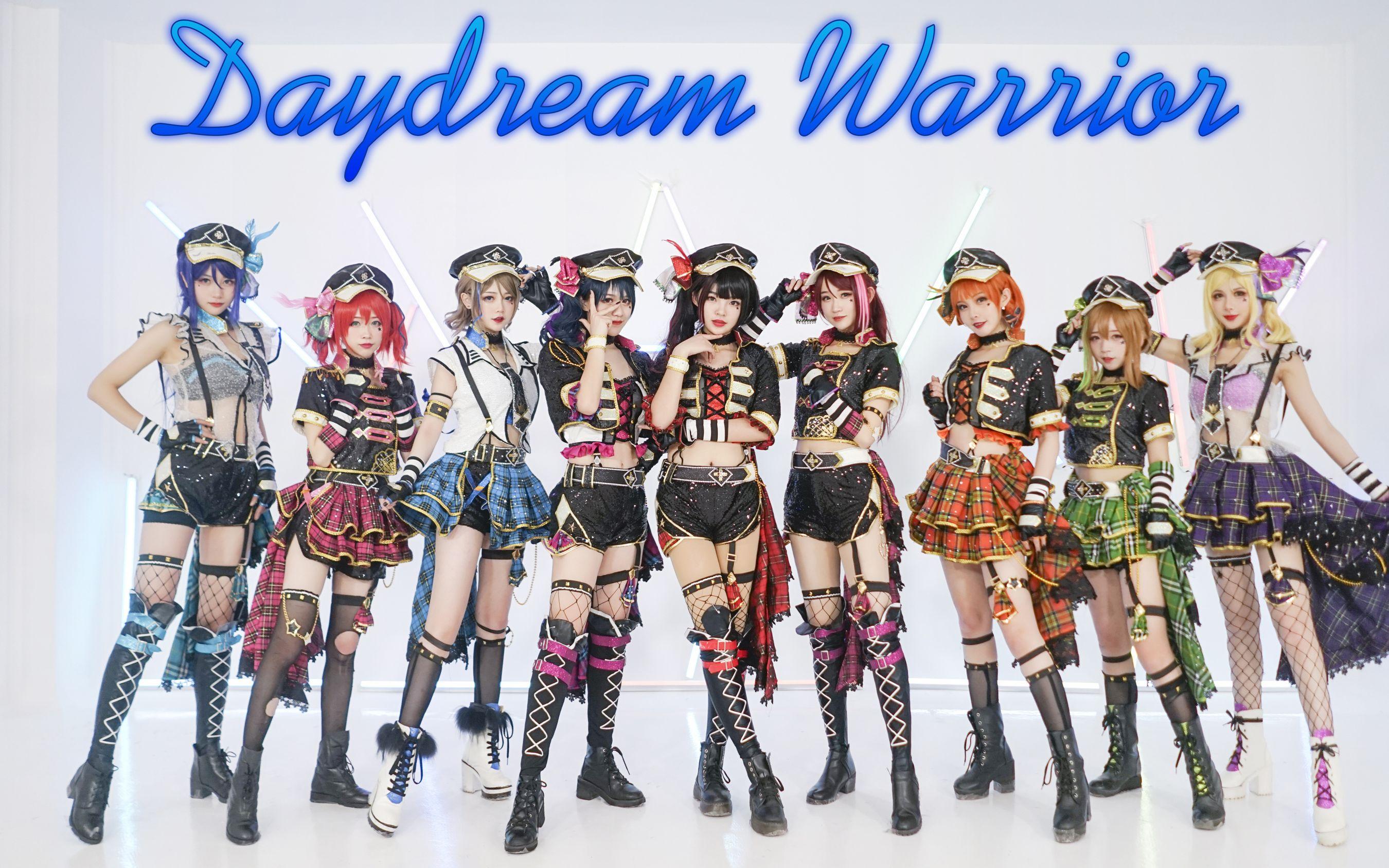 【LOVELIVE!SUNSHINE!!】Daydream warrior白日梦战士️❤觉醒的摇滚少女