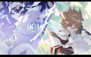 【雷安手書】-Me Me She-