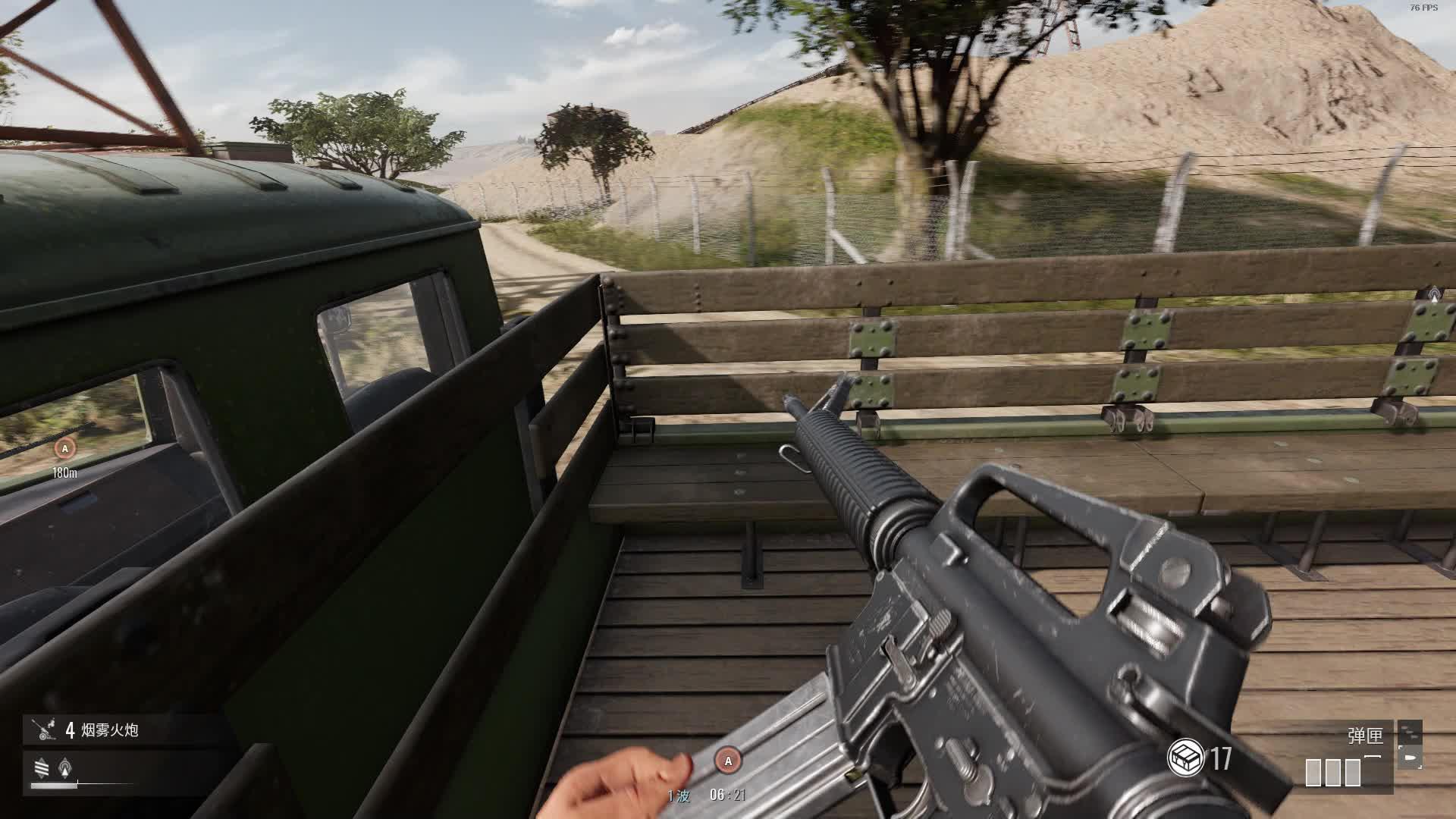 叛乱:捡了把敌人的PKM,开枪瞬间后悔