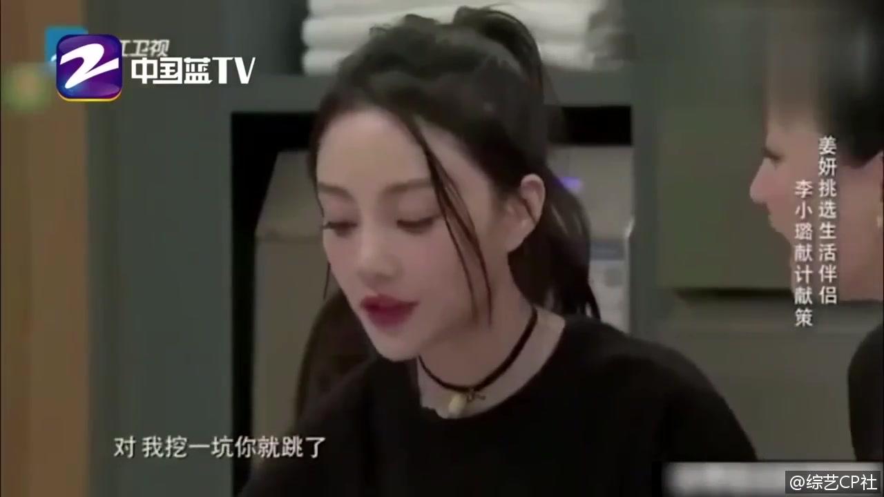 李小璐曝贾乃亮不是自己喜欢的类型,和他结婚的原因是自己能拿得住他!
