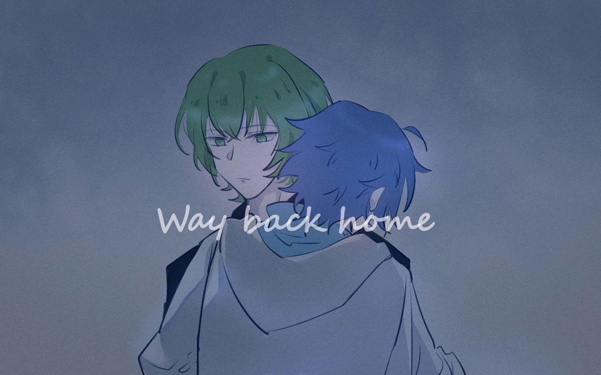 【小绿和小蓝-无限的时间/手书】-Way back home